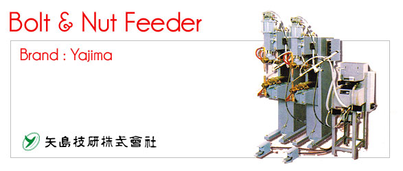 Bolt Nut Feeder