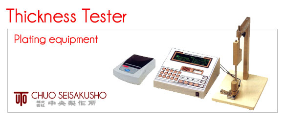 15-Thickness-Tester.jpg